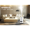 H-600 16L Large Big Capacity Industrial Ultrasonic Humidifier LED with Remote Control