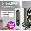 H-570  Night Light Cool Mist Humidifier with WIFI