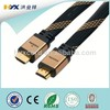 2014 high quality vga male to hdmi male cable Support 4k*2K,1080p,3D,Ethernet