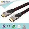 2014 high quality vga to hdmi adapter cable Support 4k*2K,1080p,3D,Ethernet