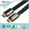 2014 high quality white hdmi cable Support 4k*2K,1080p,3D,Ethernet