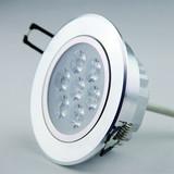 7walt led spot light,led ceiling lamp