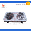 Double Burner Electric Stove (ES-002)