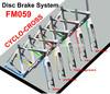 Hot Sale Dengfu Specialized Carbon Road Bike Frame FM059