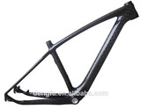 china cheap MTB bicycle frame carbon bike frame chinese FM056