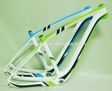2014 china super light MTB bicycle frame carbon bicycle frame