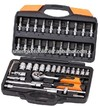 46pcs Drive Socket and Ratchet Set 46pcs socket set
