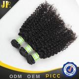 JP Hair sexy curly hair 14inch cheap malaysian hair