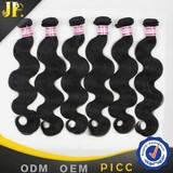 Brazilian Cheap Body Wave Hair Wave Double Weft Virgin Brazilian Hair