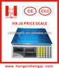 2013 new HX-J6 price computing scale