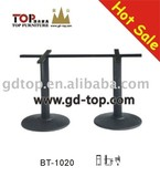 Bar Stool BT-1020