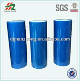 New!Dongguan raw material protection film for stainless steel