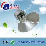 Factory price!!High power High Bay Led Light,200w Led High Bay Light,high quality led high bay light