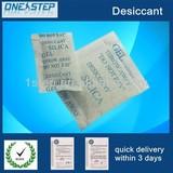 DMF free desiccant packs