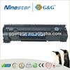 Compatible toner cartridge ce285a for hp laserjet p1102