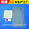 new ! tempered glass screen protector for HTC M8 ! factory supply