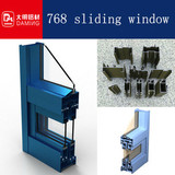 768B latest Aluminium Sliding Window