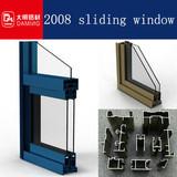 aluminium grille doors and windows section