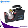 RS-m1002 Digital Cup Mug Heat Transfer Printing Press Machine Sublimation