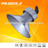 High brightness led industrial light,50w led industrial high bay light,industrial led light ip63 waterproof