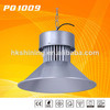 LED industrial lighting 150w 11000lm