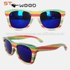 Handmade Technical wood sunglasses china