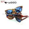 2014 new design wood sunglasses china