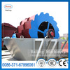 Bailing brand sand washer for building material