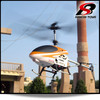17 inch long Gyroscope radio control 3d helicopters