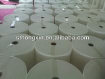factory wholesale non woven polypropylene fabric