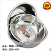 Hot sale stainless steel soup basin/soup bowl