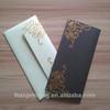 Elegant Indian/Hindu/Muslim/Sikh wedding cards -----HW082