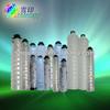 nashuatec copier toner NRG 6005/7505/P7575/6008/7508/P7575/6002/7502