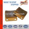 performance atv brake part copper brake pad