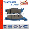 High quality china brake part wholesale motorcycle brake pad