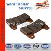 performance disc brake pad brake system