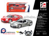 4 channel 1:14 rc car/rc toy high simulation car model