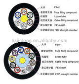 GYFTA-48 Fiber Optic cable