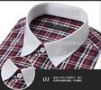 French style men dress shirt,custom mens shirt wholesale china clothing,plaid man shirt