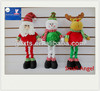 Christmas product Standing Santa claus/Snowman/Reindeer With Foam Body