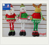 Standing Santa claus/Snowman/Reindeer With Foam Body New Designed Christmas