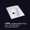 1309 ceramic square water closet toilet