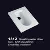 1312 ceramic square water closet toilet