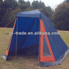 180*(110+190+50)cm Top Quality Camping Tent with Promotions