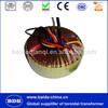 220v 380v transformer voltage converter 220 110