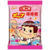 122025- milk pop candy