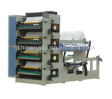 New Type Paper Cup Printing Machine