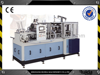 Paper Cup Forming Machine (RD-ZB-12A)/ Disposable Paper Cup Making Machine Price