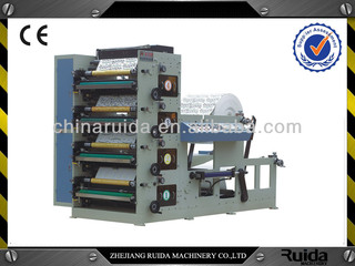Flexo Printing Machine for Paper Cups/ Paper Cup Printing Machine