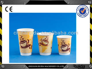 Paper Cup Making Machine with Auto Lubrication